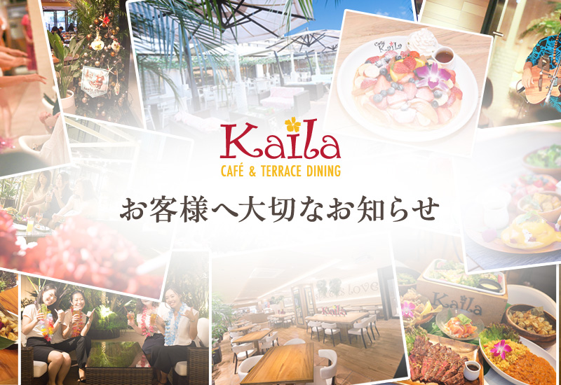 お客様へ大切なお知らせ渋谷店は閉店いたします。皆様のご愛顧ありがとうございました!!